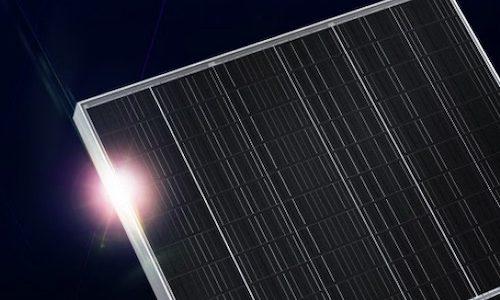 Trina Solar sets new efficiency world record with cutting edge Vertex module